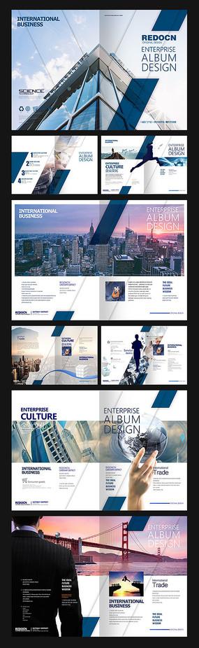 时尚创意企业画册 PSD