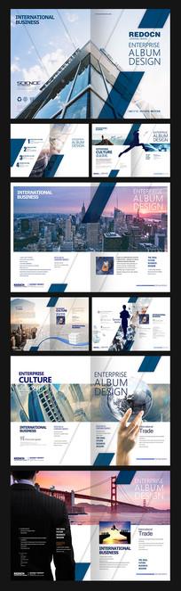 时尚创意企业画册