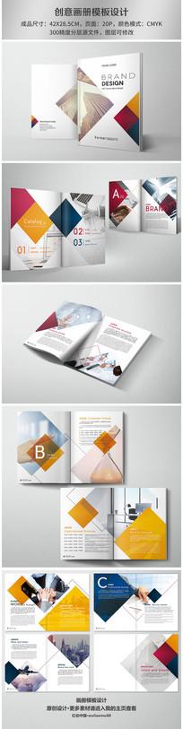 时尚多彩企业画册摸板设计