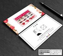 纹绣名片设计 AI