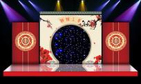 喜庆大气中式古典婚礼舞台背景PSD设计印刷