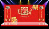 喜庆大气中式婚礼古典婚礼舞台背景PSD设计印刷喷绘