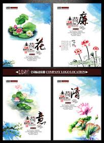 中国风荷花展板设计