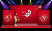中式婚礼古典婚礼百年好合舞台背景PSD设计制作