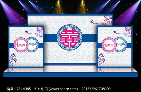 中式婚礼古典婚礼青花色舞台背景PSD设计印刷图片