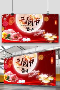 2017鸡年元宵节晚会海报