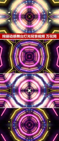 动感节奏动感线条动感舞台背景视频