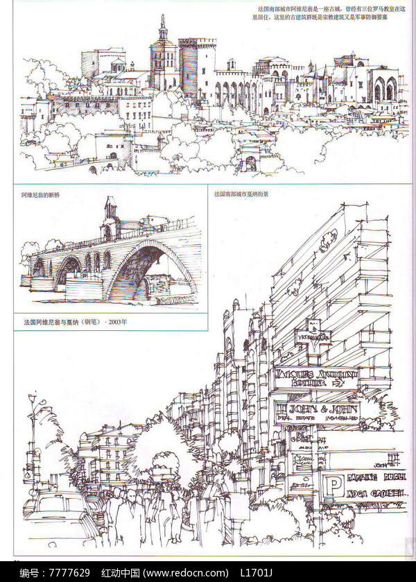 法国南部城市戛纳街景景观手绘JPG素材下载 编号7777629 红动网图片