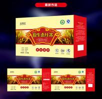 红米高档包装盒设计