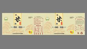 礼盒大米包装箱设计