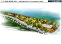 南昌红谷滩新区月季园景观方案设计