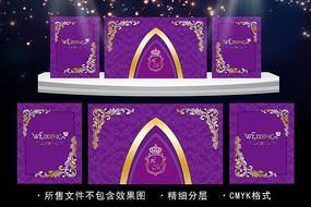 欧式紫色婚礼舞台背景板