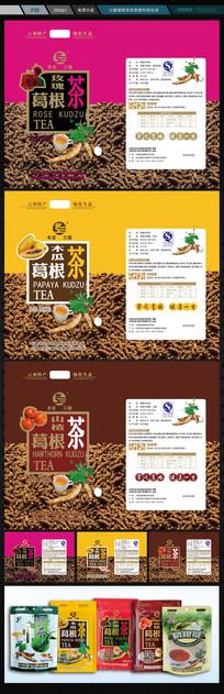 三福葛根茶简易塑料袋包装