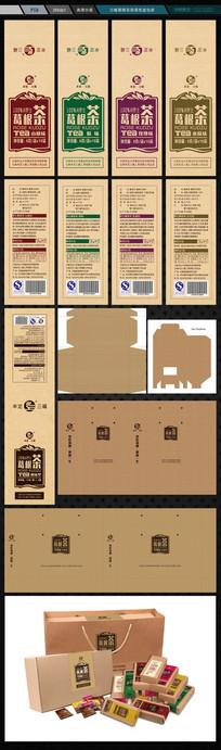 三福葛根茶简易纸盒包装