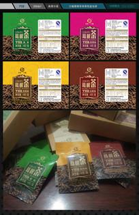 三福葛根茶小内袋包装设计