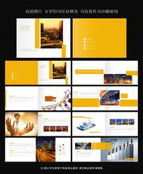 时尚科技企业画册