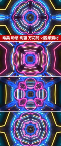 万花筒动感圆圈光线粒子舞台背景视频