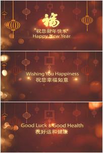 新年快乐中国风喜庆红色拜年贺卡视频