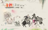 中国风唐朝时代场景H5页面海报