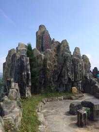 百丈漈假山塑石