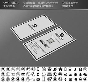 创意黑白二维码名片 CDR