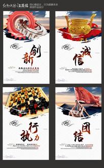 创意中国风企业文化展板