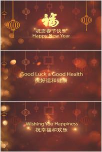 春节快乐红色喜庆拜年贺卡视频