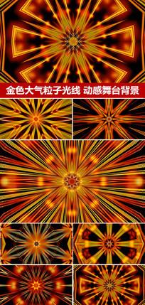 金色大气粒子光线动感舞台背景led视频