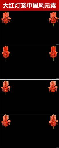 两侧大红灯笼中国风元素红灯笼节日庆典
