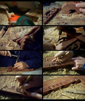 木匠工艺视频 mp4