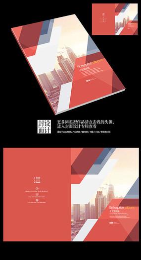 日系风格建筑工业画册封面设计