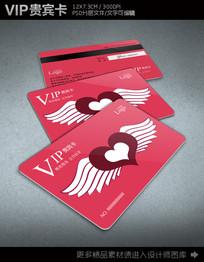 天使翅膀VIP会员卡