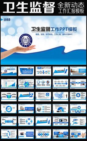 中国动物卫生监督2018年