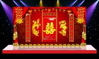 喜庆喜字中式古典婚庆婚礼主舞台背景 PSD