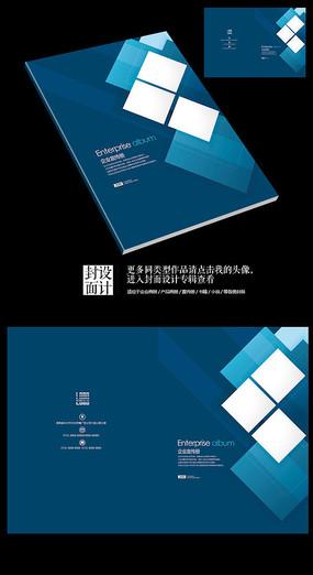 智能电子产品画册蓝色封面设计