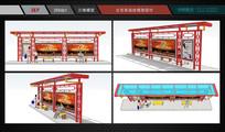 中国风城市公交车站台模型