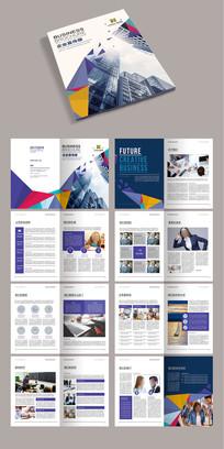 2017欧美蓝色企业文化画册宣传册