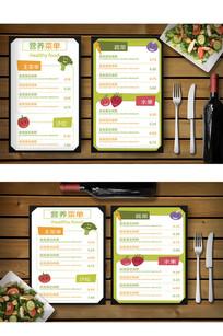 餐厅饭店创意菜单菜谱模板