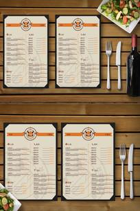 餐厅饮料汉堡菜单