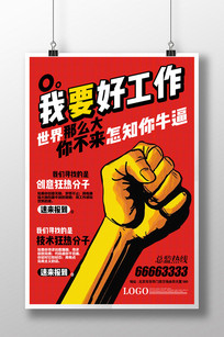 回应关切、解疑释惑 中国新闻发布工作迈上新台