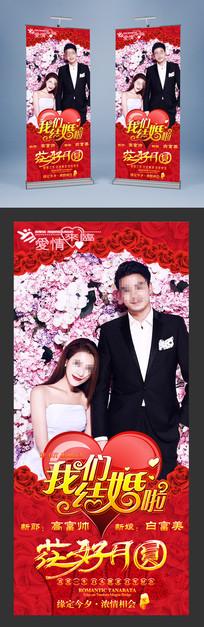 红色玫瑰婚庆婚礼展架设计 PSD