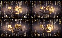 金色粒子因为爱情视频