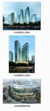 马来西亚办公楼效果图