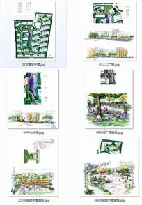 某住宅小区手绘方案集