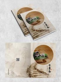 中国风水墨风封面