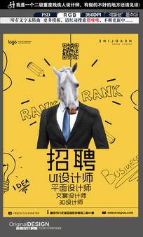 """国家卫健委回应""""游客在故宫炫耀吸烟""""事件:支持严肃处"""