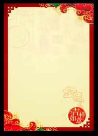 2017鸡年春节海报背景