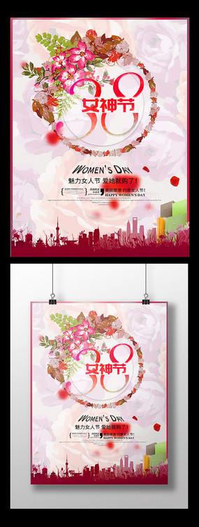 38女神节妇女节促销海报