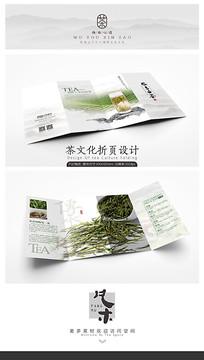 安吉白茶文化折页设计