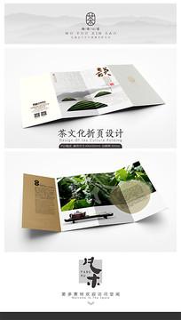 安溪铁观音茶文化折页设计模板